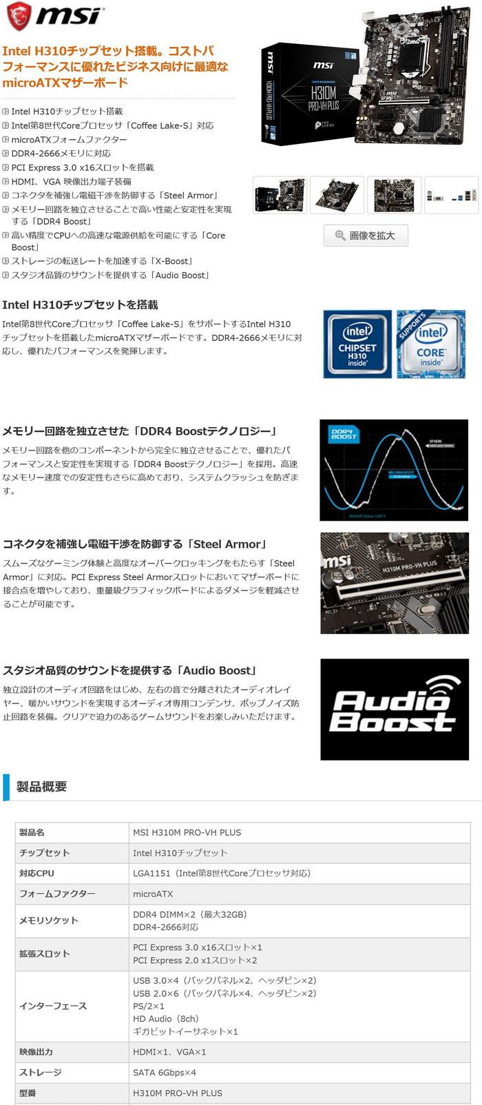 Kansei_6