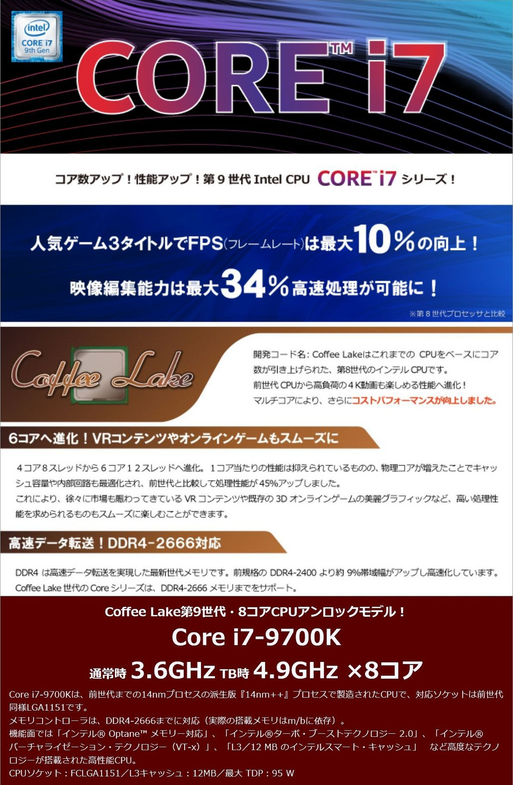 Kansei_4