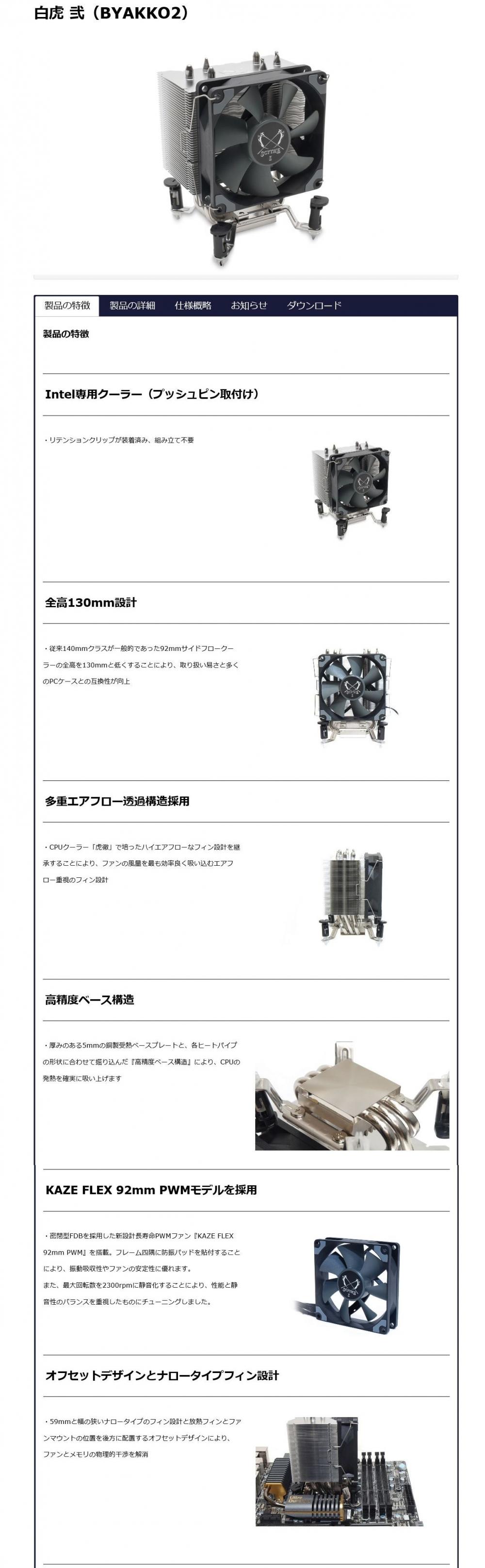 Kansei_20190921190501