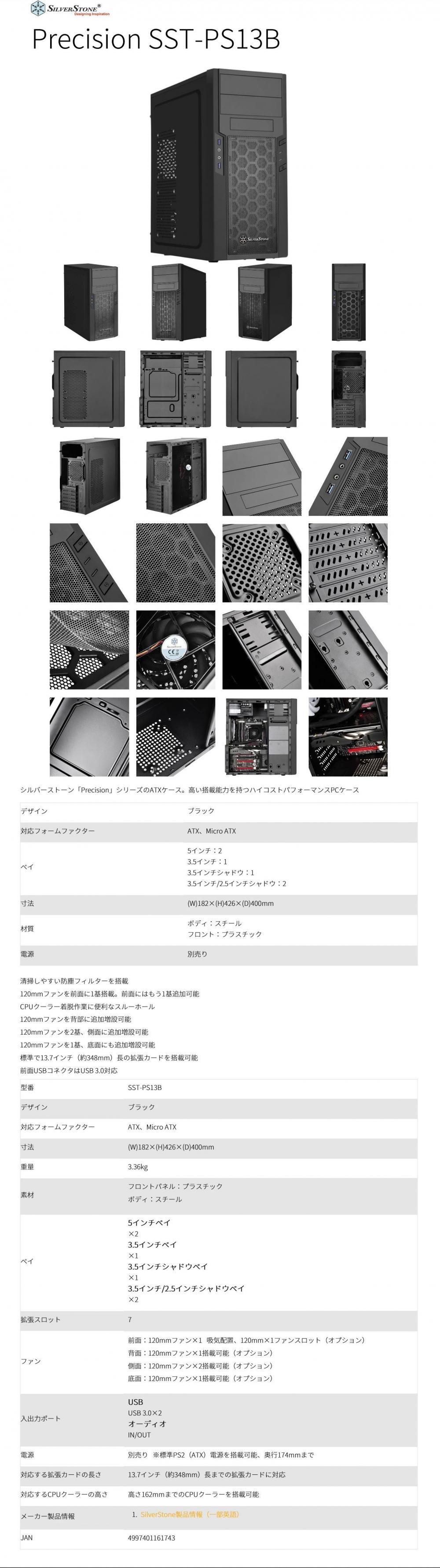 Kansei_21