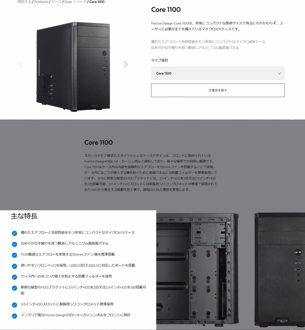 Kansei_20200226172601