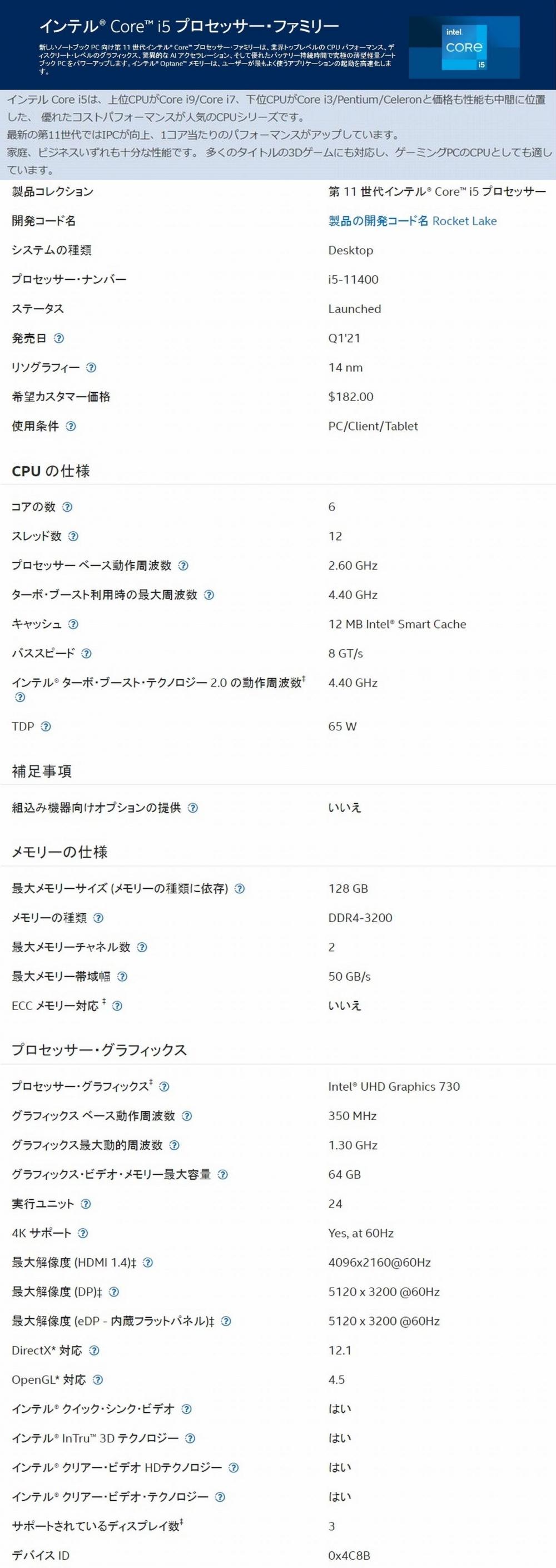 Kansei_20210425013301