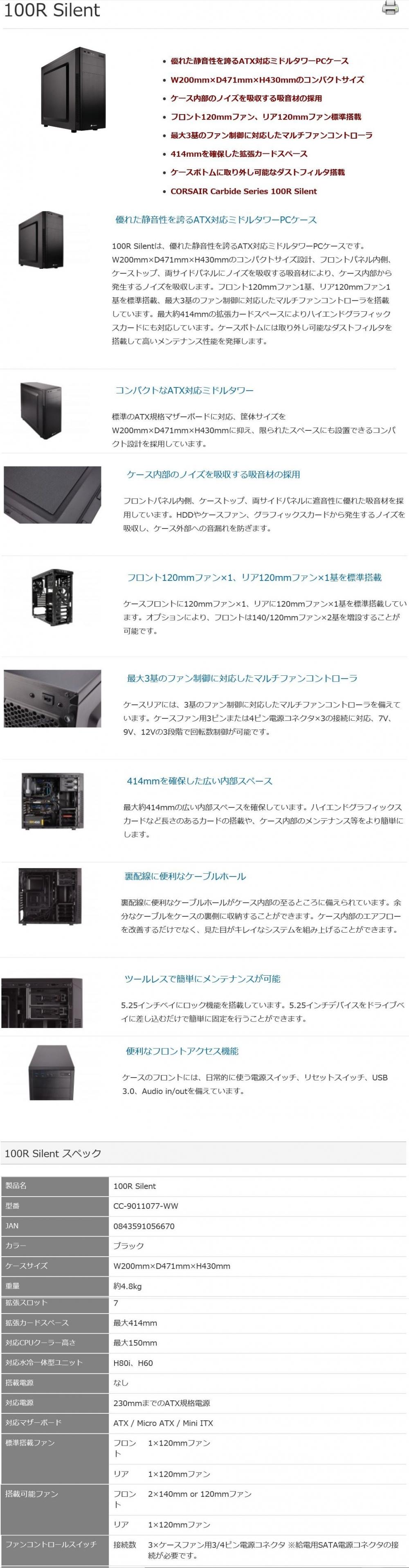 Photo_20200229154401
